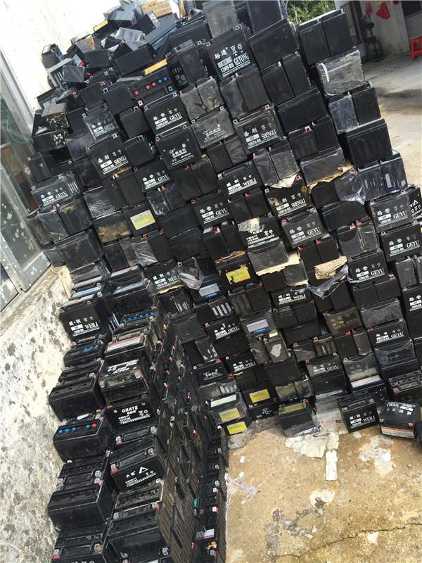 废旧电池回收公司