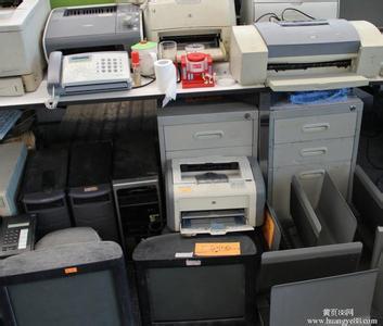 <b>办公设备回收处理</b>